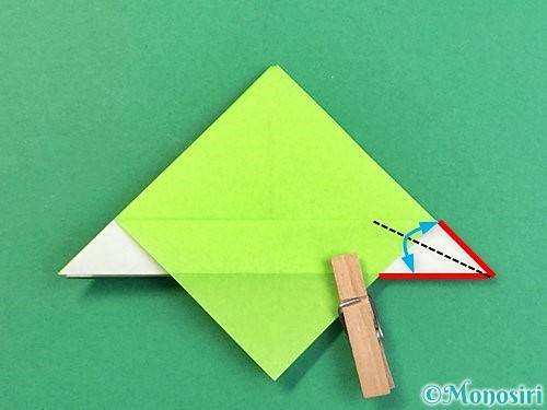 折り紙でウミガメの折り方手順19