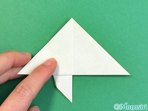 折り紙でウミガメの折り方手順26