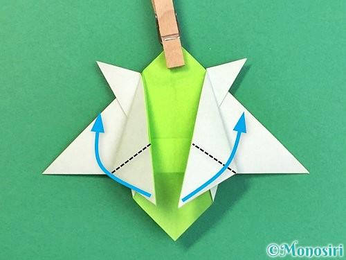 折り紙でウミガメの折り方手順36