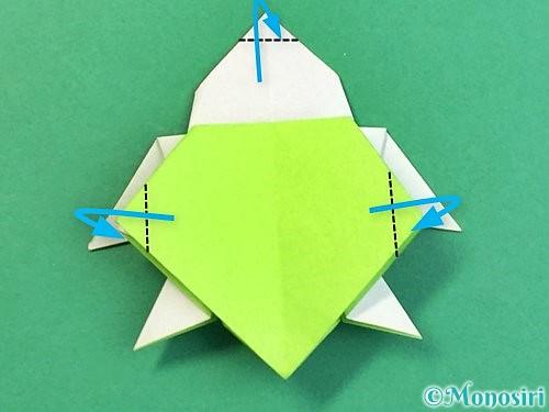 折り紙でウミガメの折り方手順46