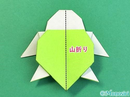 折り紙でウミガメの折り方手順48