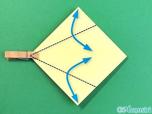 折り紙でアヒルの折り方手順9