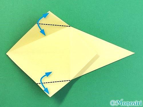 折り紙でアヒルの折り方手順19