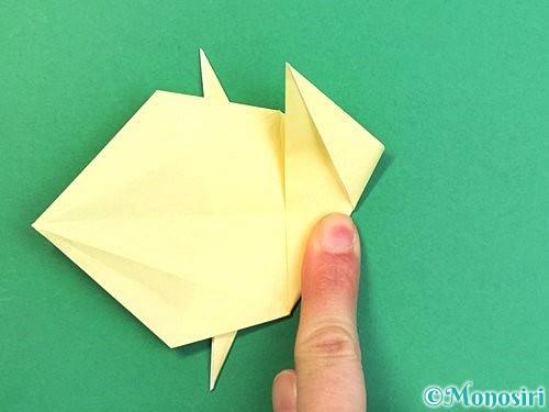 折り紙でアヒルの折り方手順34