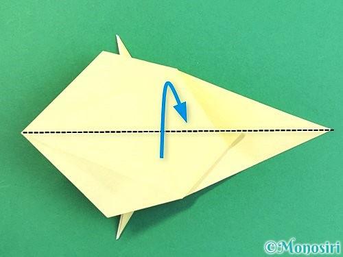 折り紙でアヒルの折り方手順37