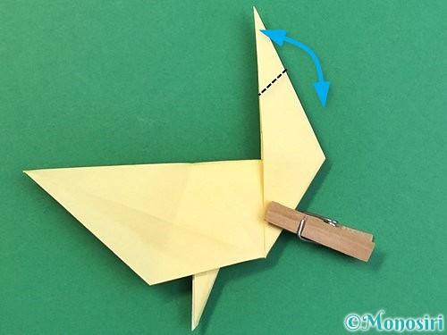 折り紙でアヒルの折り方手順42