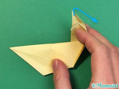 折り紙でアヒルの折り方手順45