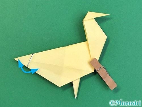 折り紙でアヒルの折り方手順48