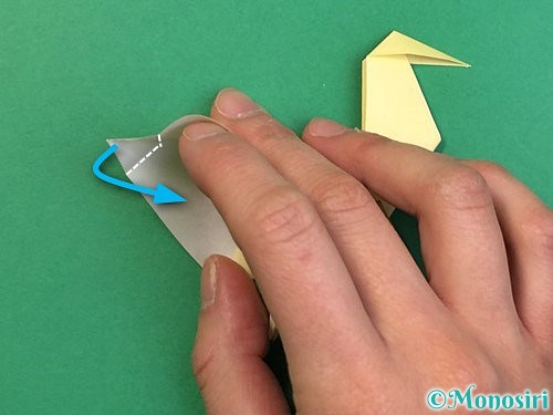 折り紙でアヒルの折り方手順51