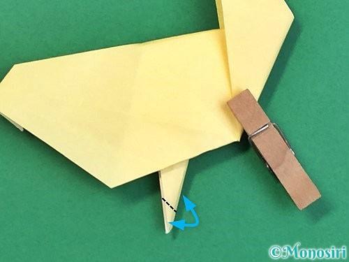 折り紙でアヒルの折り方手順54