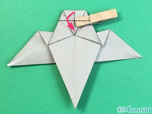 折り紙でフクロウの折り方手順29