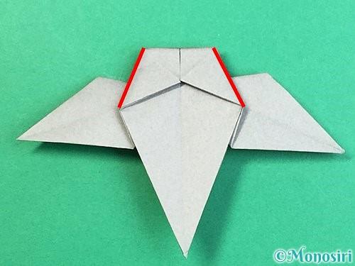 折り紙でフクロウの折り方手順32