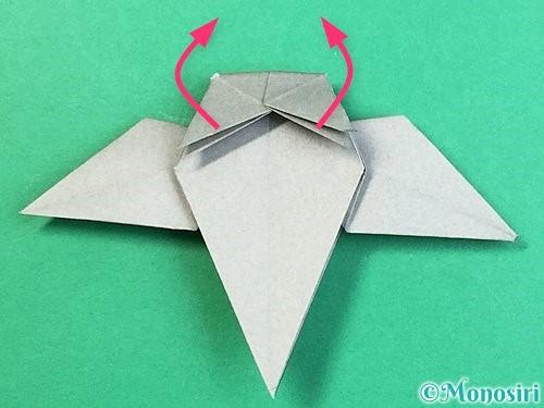 折り紙でフクロウの折り方手順35