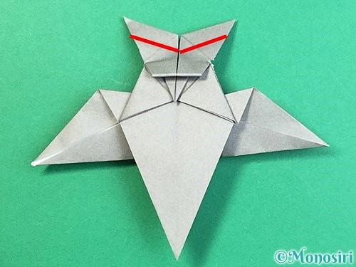 折り紙でフクロウの折り方手順38