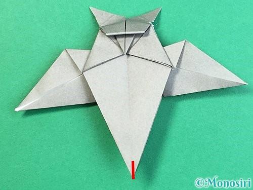 折り紙でフクロウの折り方手順40