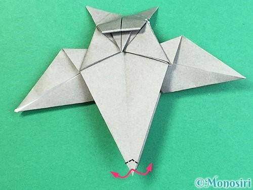 折り紙でフクロウの折り方手順41