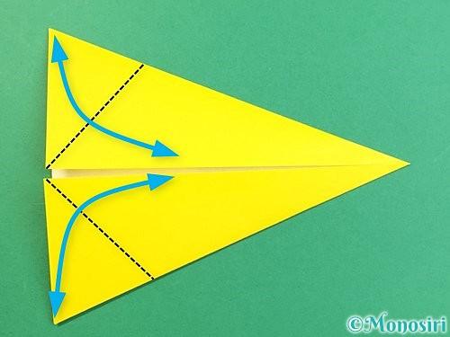 折り紙でインコの折り方手順7