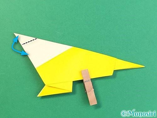 折り紙でインコの折り方手順24