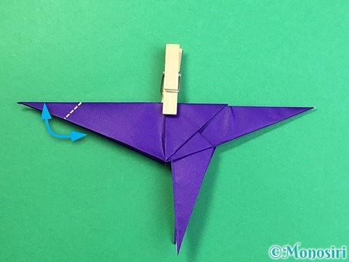折り紙でカラスの折り方手順35