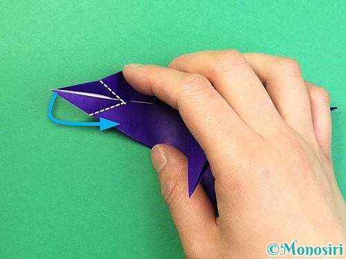 折り紙でカラスの折り方手順38