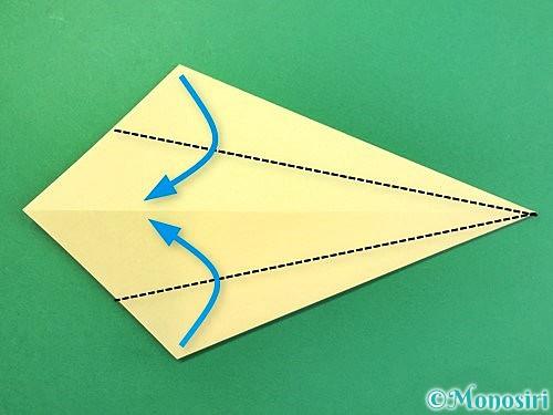 折り紙で白鳥の折り方手順6