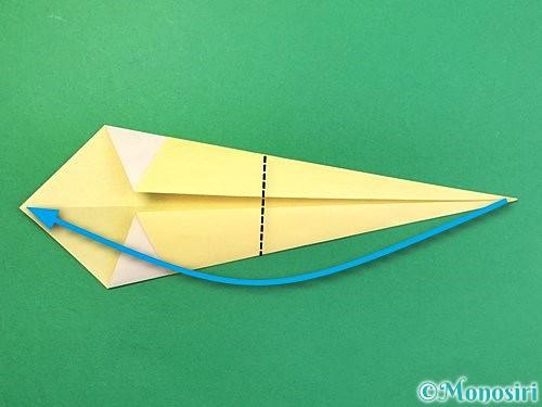 折り紙で白鳥の折り方手順8
