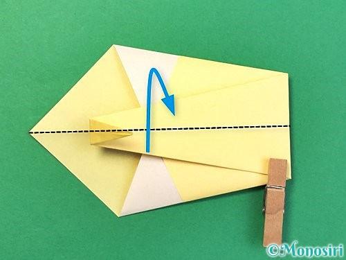 折り紙で白鳥の折り方手順12