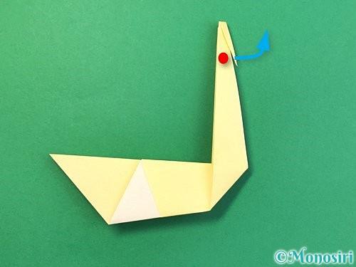 折り紙で白鳥の折り方手順18