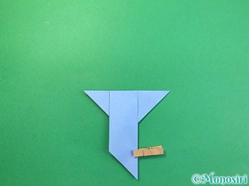 折り紙で鳩の折り方手順10