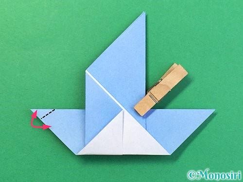折り紙で鳩の折り方手順14