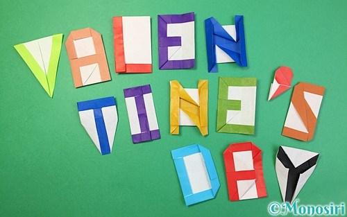 折り紙で折ったVALENTINE'S DAY