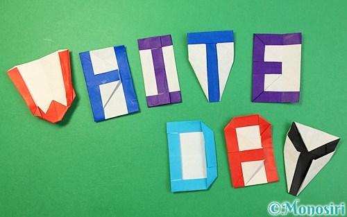 折り紙で折ったWHITE DAY