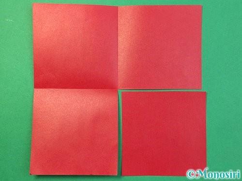 折り紙で❜の折り方手順3