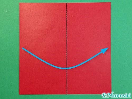 折り紙で❜の折り方手順4