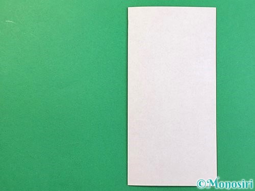折り紙で❜の折り方手順5