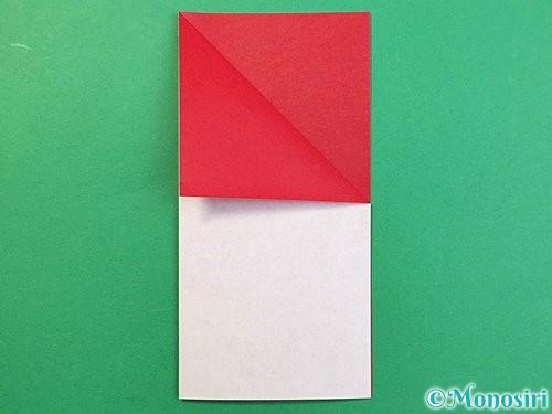 折り紙で❜の折り方手順7
