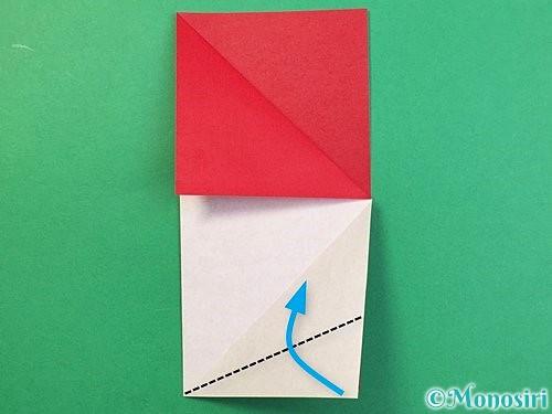 折り紙で❜の折り方手順10