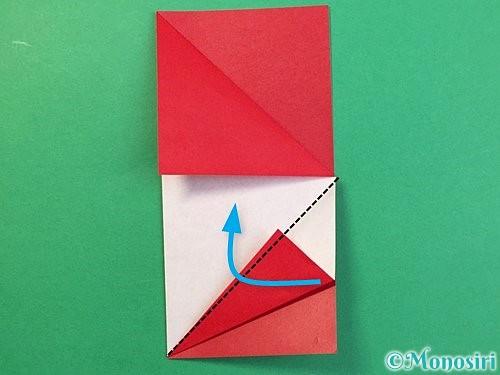 折り紙で❜の折り方手順12