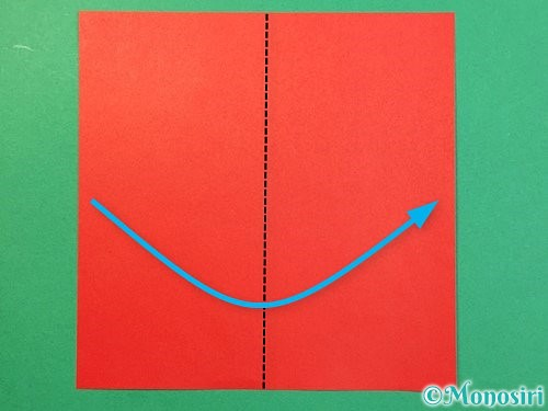 折り紙で.の折り方手順4