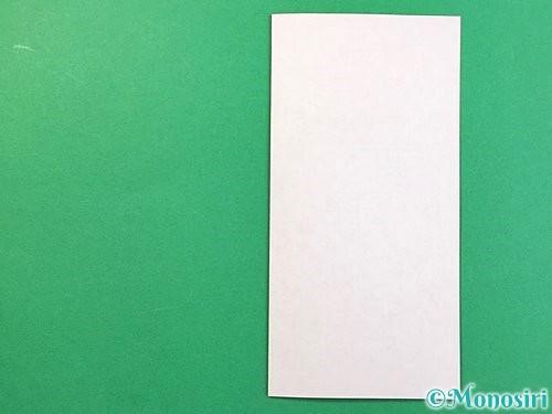 折り紙で.の折り方手順5