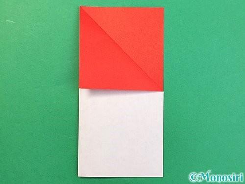 折り紙で.の折り方手順7
