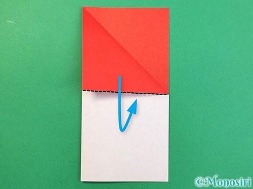 折り紙で.の折り方手順8