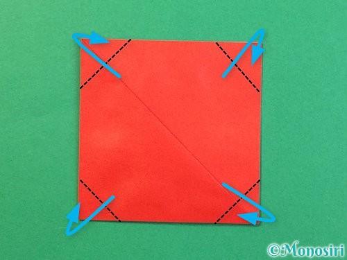 折り紙で.の折り方手順10