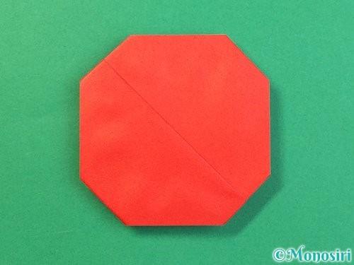 折り紙で.の折り方手順11