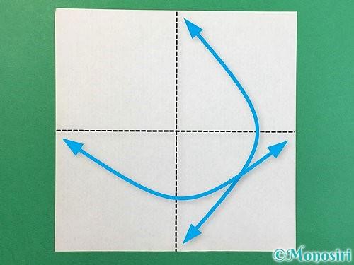 折り紙で!マークの折り方手順1
