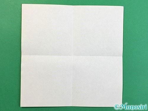 折り紙で!マークの折り方手順2