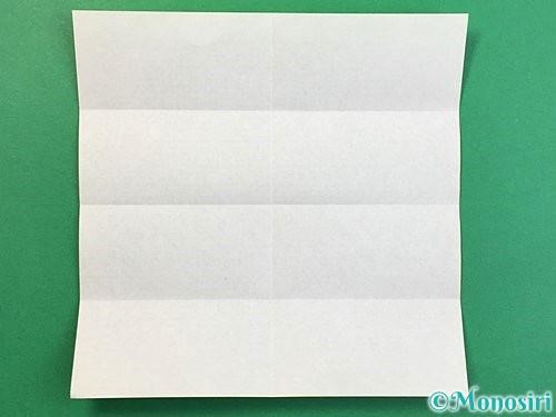 折り紙で!マークの折り方手順4