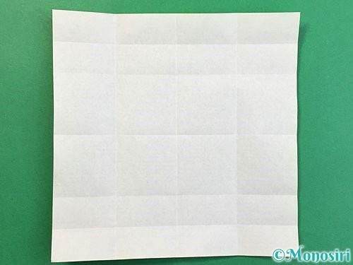 折り紙で!マークの折り方手順8