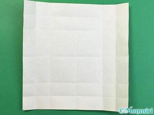折り紙で!マークの折り方手順10