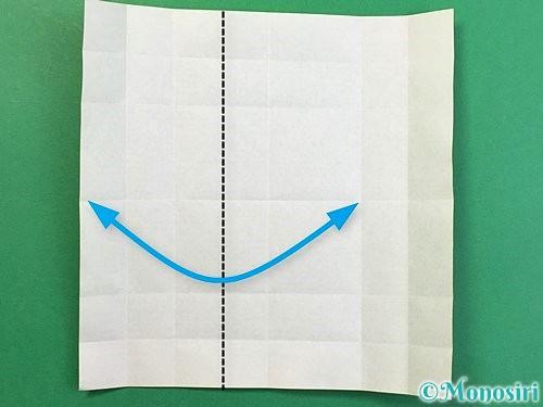 折り紙で!マークの折り方手順11